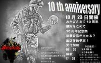 10周年記念祭のお知らせ