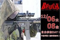 12月6日battlecity自由参加DAY