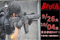 9月26日battlecity自由参加day