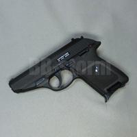 KSC P230JP HW