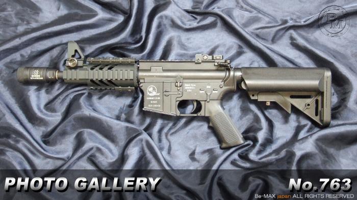 M15A4CQB