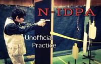 NIPPON IDPA JAPAN NATIONALと非・公式練習・・・