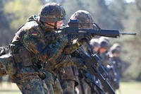 ドイツ連邦軍システム95再入荷!!