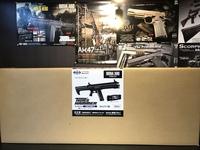 マルイ&カプコンのコラボ銃、トールハ・・・