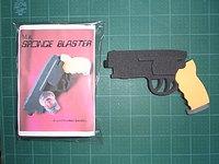 Blaster計画XVI