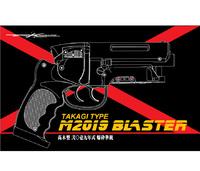 Blaster計画Ⅱ