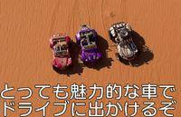 TopGear三人組が帰還!「グランド・ツアー」がついに放送開始!