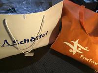 福袋買い漁りw IBS名古屋、名駅ファッションワン。