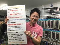 3周年記念イベントスタート!!!