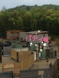 クリワン別荘★パティ城♥渡り廊下