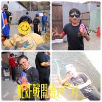 春休み特別企画!! 3.31(火)NERF戦!!