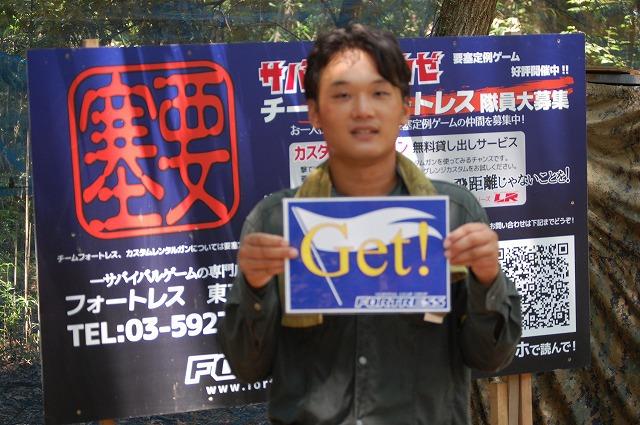 フォートレス東京池袋店サバイバルゲーム定例会