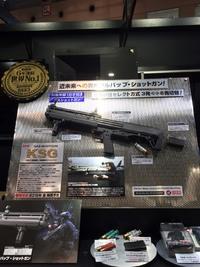 東京マルイ新製品情報!