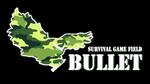 サバイバルゲーム場BULLET