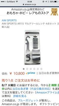 メンテナンス工具②