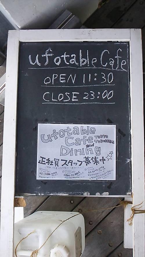 ufotable cafe2