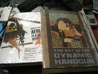 MAGPUL DYNAMICS DVD