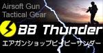 BB Thunder