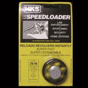 スピードローダーのサイズ間違えると使えないですよ