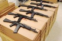 AK-105 GHK製 ガスブローバックAK-105 入荷のお知らせ 2012/10/24 22:50:49