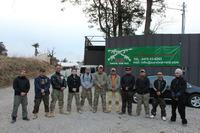 2012.04.07 Survival Raid