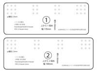 鎧のパーツ:草摺り部分の型紙