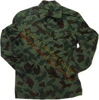 ヨーグルトの国の迷彩服(ブルガリア軍スプ・・・