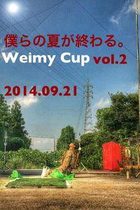 夏の終わりに!  Weimy Cup!♪