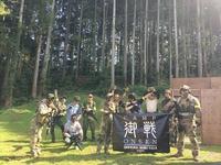 10月30日のCAMP御戦主催ゲーム