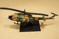 UH-1J 2
