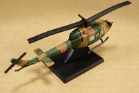 UH-1J 3