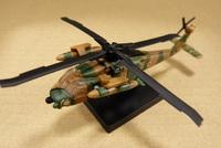 UH-60JA 1