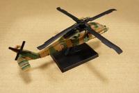 UH-60JA 3
