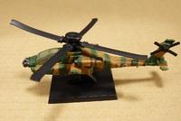 AH-64D 2