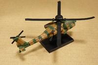 AH-64D 3
