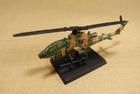 AH-1S コブラ 1