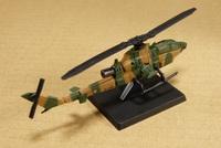 AH-1S 3