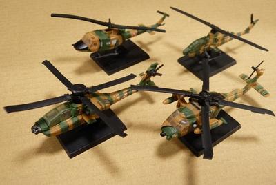 UCC 陸自の翼コレクション