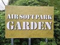 Air Soft Park GARDEN プレオープンに行ってきました