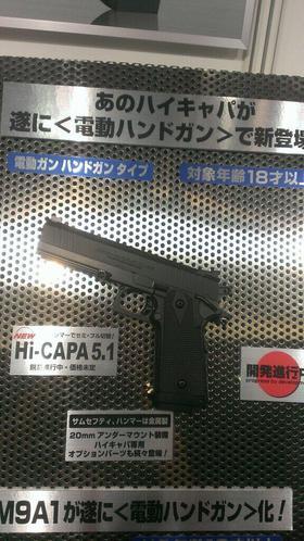 1Hi-CAPA5.1_1