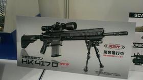 HK417D