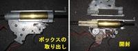 次世代 M4 CQB-R レンジアップ「山」 廉価版