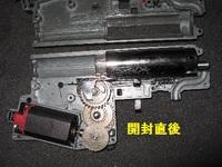 PDR-C サイレント「林の壱式」 チューン