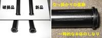 マルイ 次世代 DEVGRUカスタム HK416D トラブルシュート