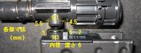 マルイ 次世代 DEVGRUカスタム HK416D ノズル破損 補足
