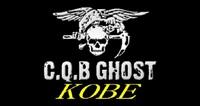 C.Q.B GHOSTⅡ KOBE