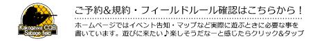 加古川CQBサバゲフィールドホームページ