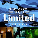 CQB Limited