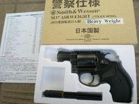 タナカ M37 エアーウェイト HW VER2 ビンテージ ウェザリング 塗装