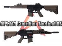 APS M4 Guardian Tactical DE外装レビュー